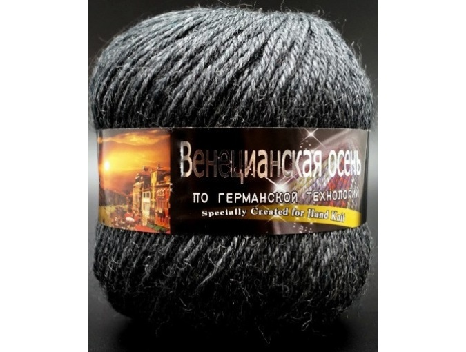 Color City Venetian Autumn 85% Merino Wool, 15% Acrylic, 5 Skein Value Pack, 500g фото 132