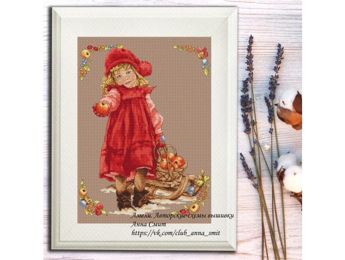 Girl with Apples Cross Stitch Pattern фото 3