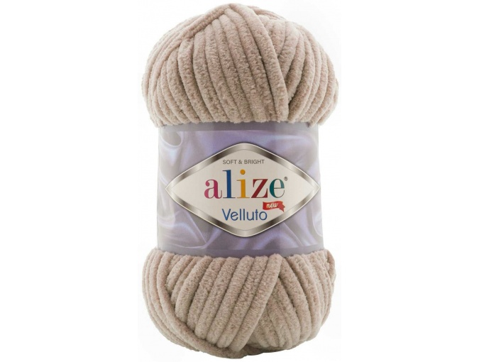 Alize Velluto, 100% Micropolyester 5 Skein Value Pack, 500g фото 23