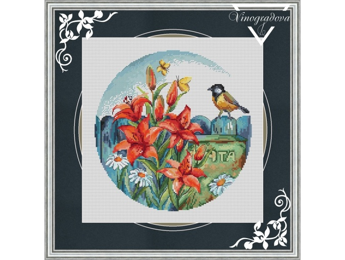 Letter for You Cross Stitch Pattern фото 1