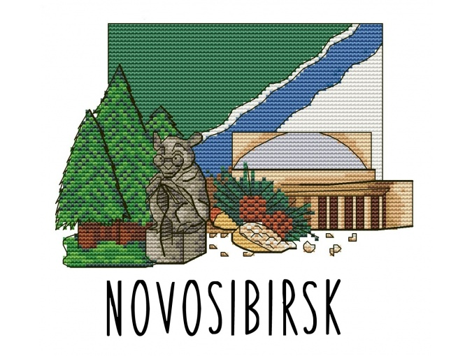 Novosibirsk Cross Stitch Pattern фото 1