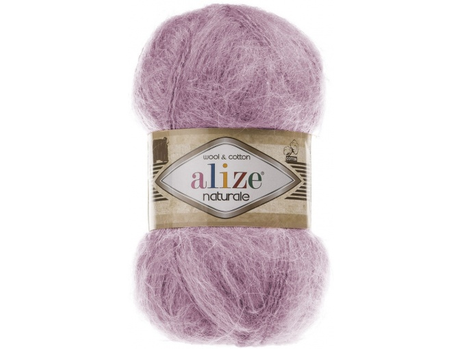 Alize Naturale, 60% Wool, 40% Cotton, 5 Skein Value Pack, 500g фото 21