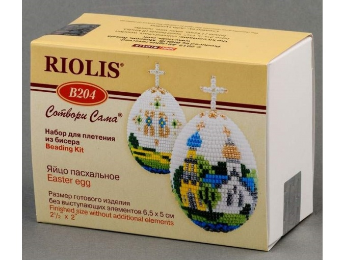 Snowdrops Easter Egg Beading Kit фото 2