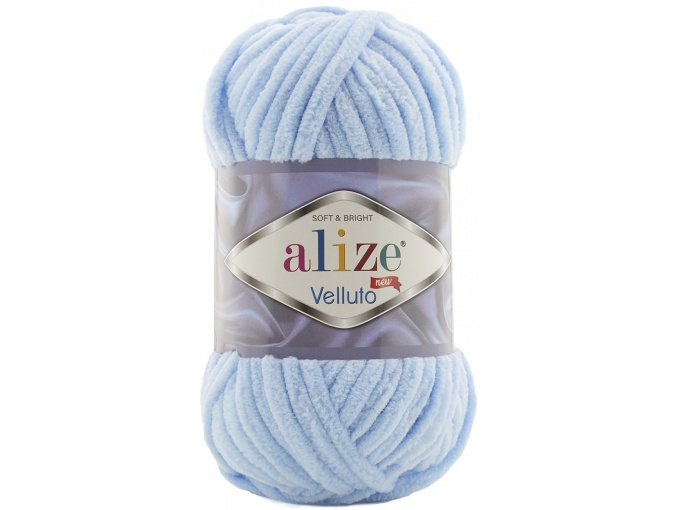 Alize Velluto, 100% Micropolyester 5 Skein Value Pack, 500g фото 15