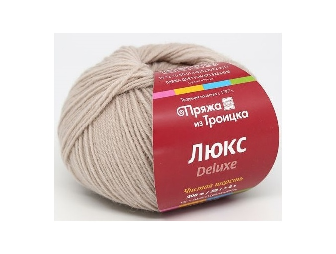 Troitsk Wool De Lux, 100% Merino Wool 10 Skein Value Pack, 500g фото 22
