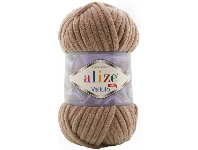 Alize Velluto, 100% Micropolyester 5 Skein Value Pack, 500g фото 17