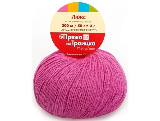 Troitsk Wool De Lux, 100% Merino Wool 10 Skein Value Pack, 500g фото 36