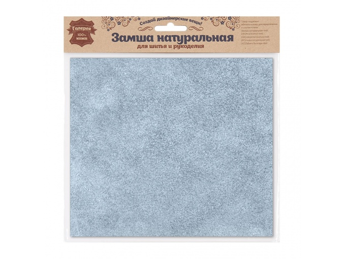 Light Grey Natural Suede Sheets фото 1