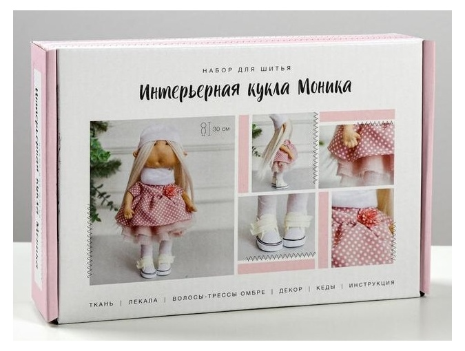 Monica Interior Doll Sewing Kit фото 2