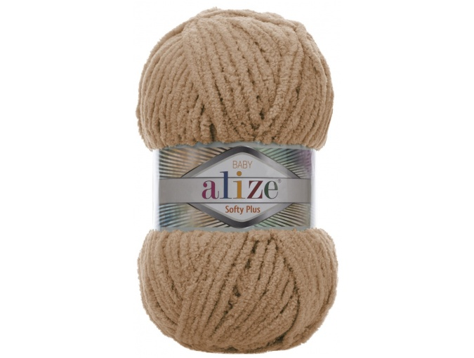 Alize Softy Plus, 100% Micropolyester 5 Skein Value Pack, 500g фото 28