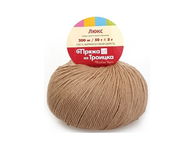 Troitsk Wool De Lux, 100% Merino Wool 10 Skein Value Pack, 500g фото 34