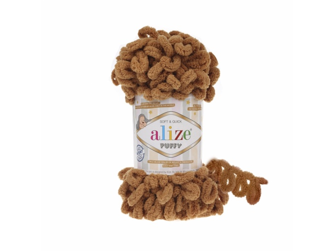 Alize Puffy, 100% Micropolyester 5 Skein Value Pack, 500g фото 26