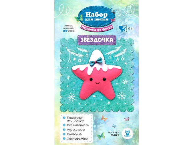Little Star Toy Sewing Kit фото 1