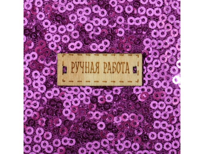 Lilac Sequins Patchwork Fabric фото 3