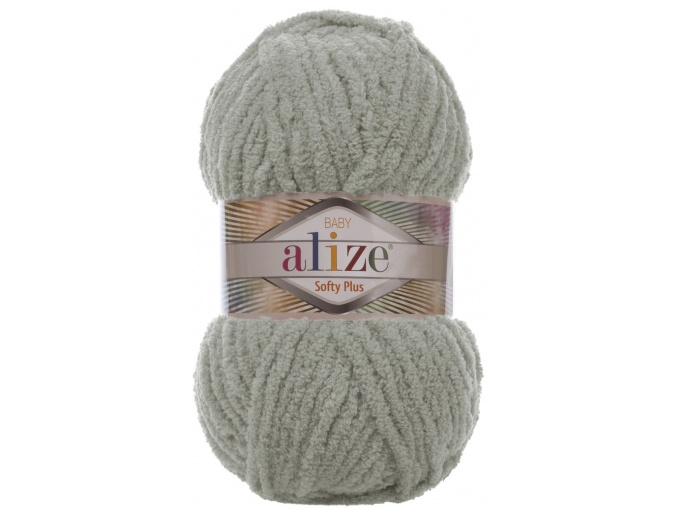 Alize Softy Plus, 100% Micropolyester 5 Skein Value Pack, 500g фото 34