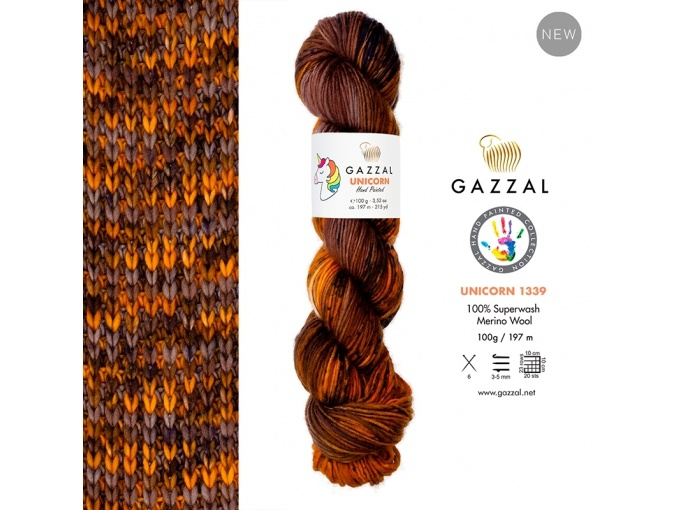 Gazzal Unicorn, 100% merino wool 5 Skein Value Pack, 500g фото 10