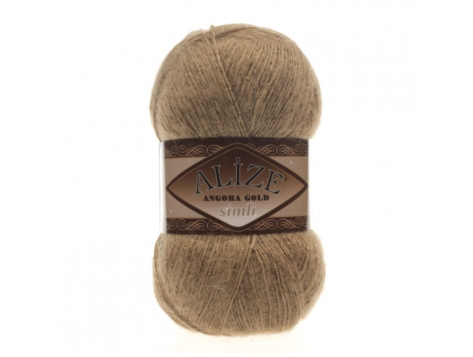 Alize Angora Gold Simli, 5% Lurex, 10% Mohair, 10% Wool, 75% Acrylic, 5 Skein Value Pack, 500g фото 54