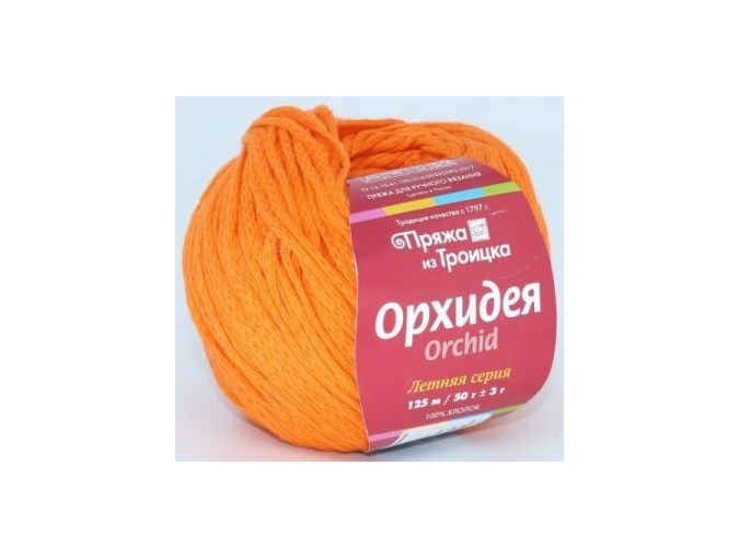 Troitsk Wool Orchid, 100% Cotton 5 Skein Value Pack, 250g фото 6