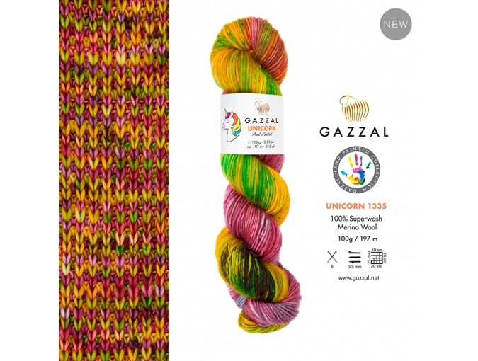 Gazzal Unicorn, 100% merino wool 5 Skein Value Pack, 500g фото 6