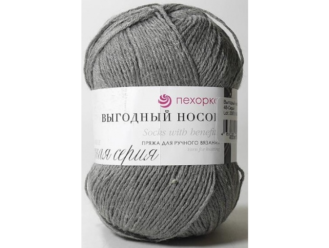 Pekhorka Socks with benefits, 40% Wool, 60% Acrylic 5 Skein Value Pack, 500g фото 10