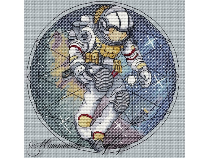 Cosmonaut Cross Stitch Pattern фото 1