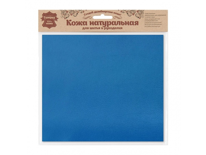 Light Blue Natural Leather Sheets фото 1