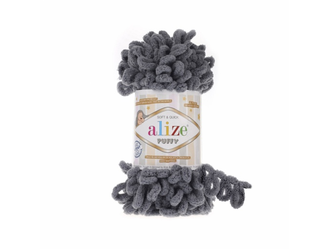 Alize Puffy, 100% Micropolyester 5 Skein Value Pack, 500g фото 18