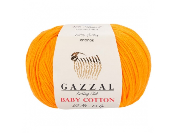 Gazzal Baby Cotton, 60% Cotton, 40% Acrylic 10 Skein Value Pack, 500g фото 14