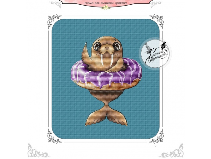 Gourmand Walrus Cross Stitch Pattern фото 1
