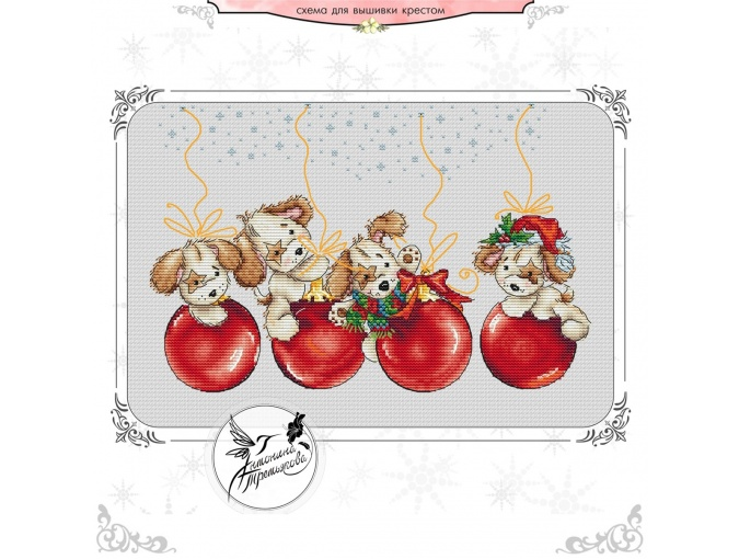 New Years Fun Cross Stitch Pattern фото 1