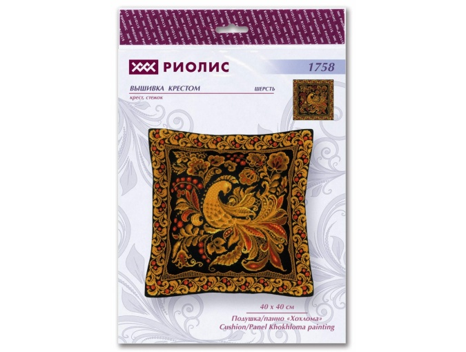 Cushion/Panel Khokhloma Painting Cross Stitch Kit фото 3