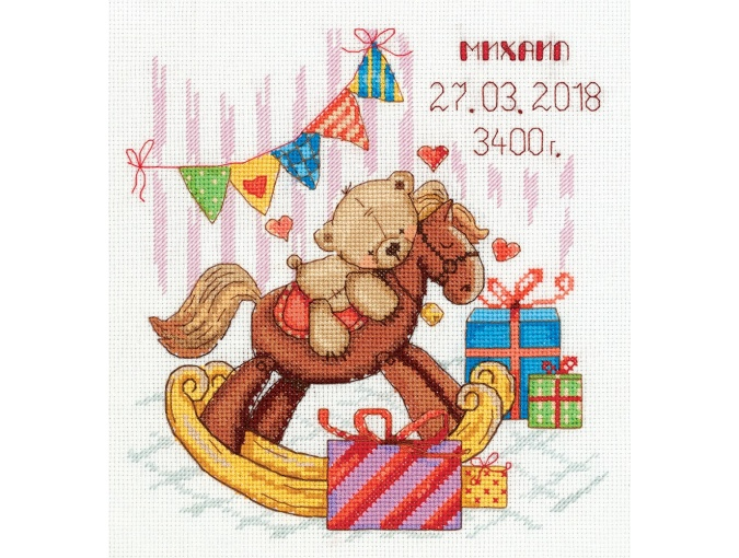 Gifts for You Cross Stitch Kit фото 1