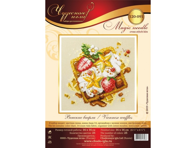 Viennese Waffles Cross Stitch Kit фото 3