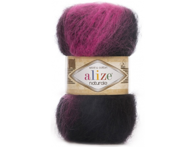 Alize Naturale, 60% Wool, 40% Cotton, 5 Skein Value Pack, 500g фото 30