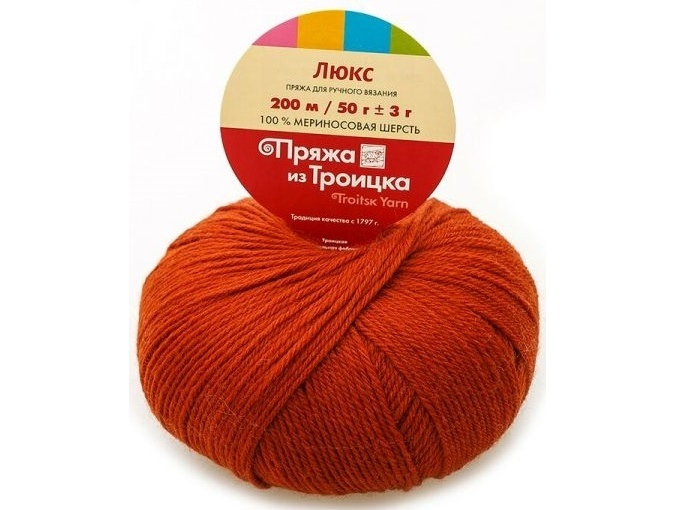 Troitsk Wool De Lux, 100% Merino Wool 10 Skein Value Pack, 500g фото 46