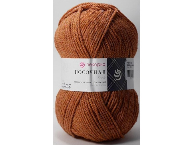 Pekhorka For Socks, 50% Wool, 50% Acrylic 10 Skein Value Pack, 1000g фото 12
