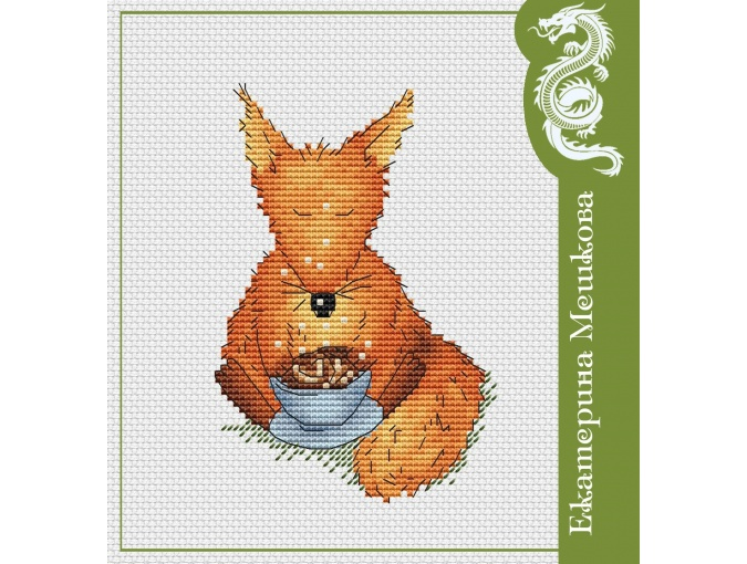 Fox with Coffee Cross Stitch Pattern фото 1