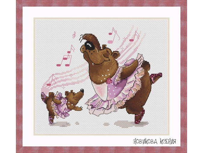 The First Steps Cross Stitch Pattern фото 1