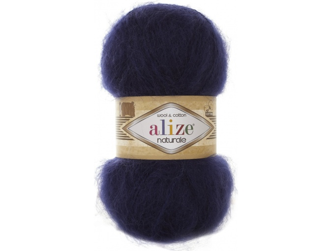Alize Naturale, 60% Wool, 40% Cotton, 5 Skein Value Pack, 500g фото 6