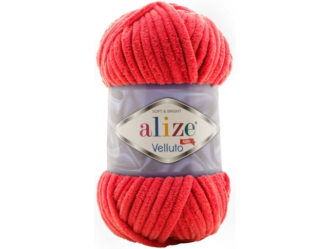 Alize Velluto, 100% Micropolyester 5 Skein Value Pack, 500g фото 8