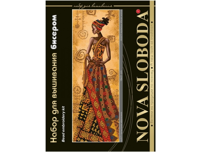 Mysterious African Woman Bead Embroidery Kit фото 2