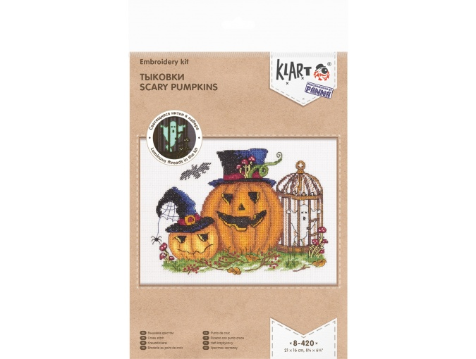 Scary Pumpkins Cross Stitch Kit фото 2