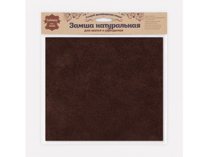 Dark Brown Natural Suede Sheets фото 1