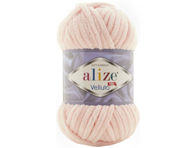 Alize Velluto, 100% Micropolyester 5 Skein Value Pack, 500g фото 18
