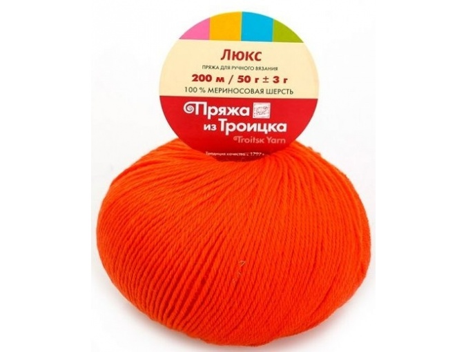 Troitsk Wool De Lux, 100% Merino Wool 10 Skein Value Pack, 500g фото 20