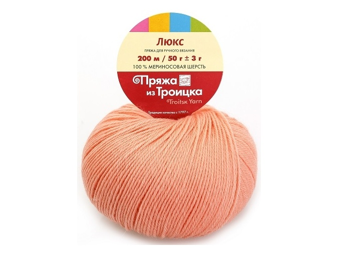Troitsk Wool De Lux, 100% Merino Wool 10 Skein Value Pack, 500g фото 16