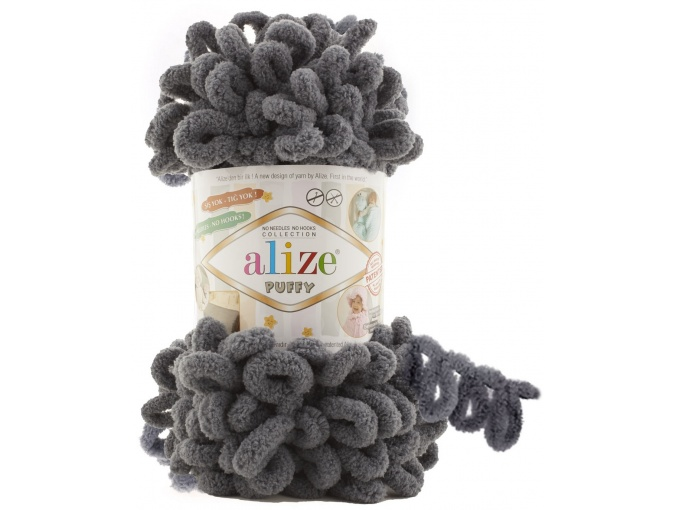Alize Puffy, 100% Micropolyester 5 Skein Value Pack, 500g фото 11