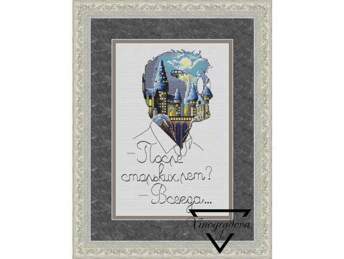 Harry Portrait Cross Stitch Pattern фото 2