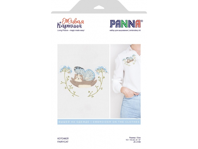 Fairycat Embroidery Kit фото 2