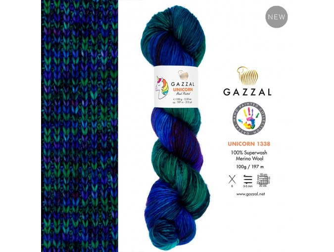 Gazzal Unicorn, 100% merino wool 5 Skein Value Pack, 500g фото 9